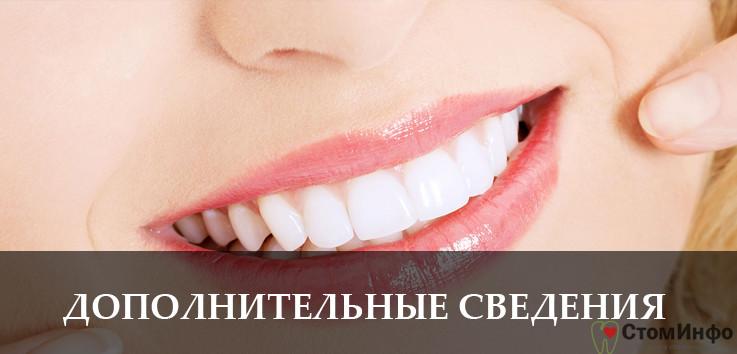 Все, что нужно знать о зубных протезах винирах