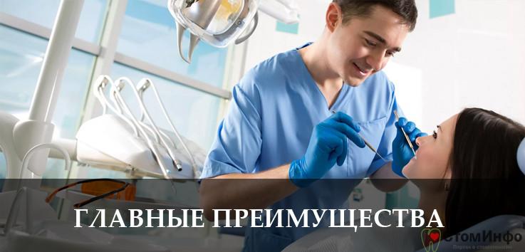 Основные показания к проведению одномоментной имплантации зубов
