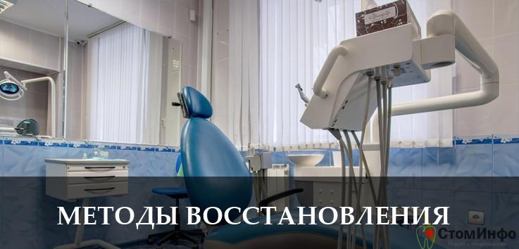 От чего зависит стоимость наращивания костной ткани для зубного импланта