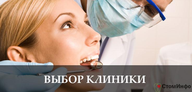 Установка и имплантация зубов – что нужно учесть?