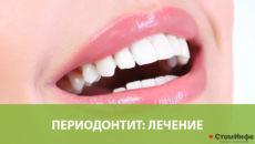 Периодонтит: лечение в домашних условиях